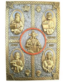 Capa de Evangeliário Veneziana 2702