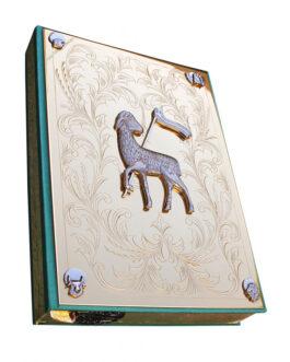 Capa de Evangeliário Cordeiro com Livro 2704